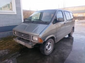 Продаю автомобиль и запчасти - Форд Аэростар.JPG